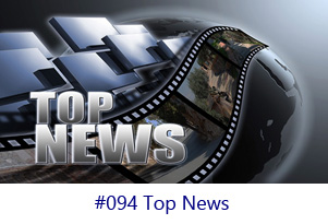 Top News Screen Image